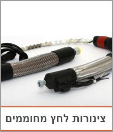 צינורות לחץ מחוממים