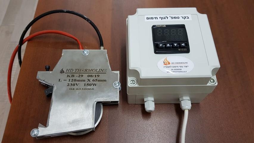 יחידת פיקוד ובקרת טמפרטורה ושליטה על מפוח תוצרת H D THERMOLINE